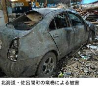 北海道・佐呂間町の竜巻による被害