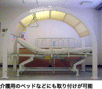 介護用のベッドなどにも取り付けが可能