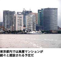 東京都内では高層マンションが続々と建設される予定だ