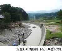氾濫した浅野川(石川県金沢市)