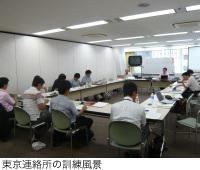 東京連絡所の訓練風景