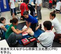 実技を交えながら心肺蘇生法処置(CPR)を学ぶ。