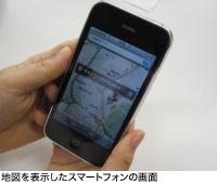 地図を表示したスマートフォンの画面