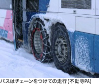 バスはチェーンをつけての走行(不動寺PA)