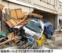 福島県いわき市四倉町の津波被害の様子
