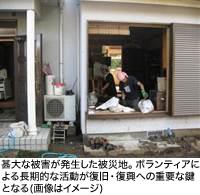 甚大な被害が発生した被災地。ボランティアによる長期的な活動が復旧・復興への重要な鍵となる(画像はイメージ)